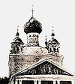 voznesenskaya_cerkov_(1)