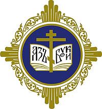 Отдел религиозного образования и катехизации.