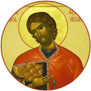 12 сентября Православная Церковь празднует перенесение мощей святого благоверного князя Александра Невского