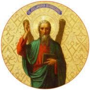 13 декабря Православная Церковь празднует память святого апостола Андрея Первозванного