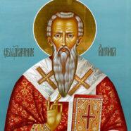 24 апреля Православная Церковь празднует память священомученика Антипы