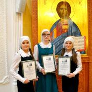 Арзамасские православные гимназисты стали победителями II областного фестиваля научно-поискового творчества учащихся «Земля моих предков»