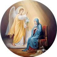 7 апреля Православная Церковь празднует Благовещение Пресвятой Богородицы