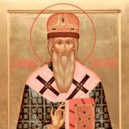 24 апреля Православная Церковь празднует память святителя Варсонофия, епископа Тверского