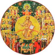 В первое воскресенье после Троицы Православная Церковь совершает празднование в честь всех святых