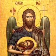 7 июня третье обретение главы Предтечи и Крестителя Господня Иоанна