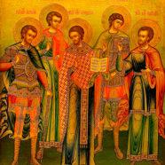 26 декабря Православная Церковь празднует память мучеников Евстратия, Авксентия, Евгения, Мардария и Ореста Севастийских