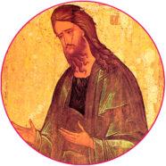 20 января Православная Церковь празднует  Собор Предтечи и Крестителя Господня Иоанна