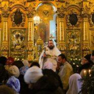 19 января Православная Церковь празднует Крещение Господа Бога и Спаса нашего Иисуса Христа — Святое Богоявление