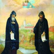 24 сентября Православная Церковь празднует перенесение мощей преподобных Сергия и Германа, Валаамских чудотворцев