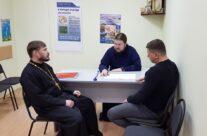 В Благочинии города Арзамаса прошло совещание по организации спортивной работы