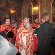 Назначен временно исполняющий должность наместника Арзамасского Спасо-Преображенского мужского монастыря