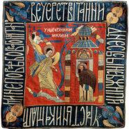 19 сентября Православная Церковь вспоминает чудо Архистратига Михаила, бывшее в Хонех в IV веке