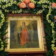 День Ангела всех православных