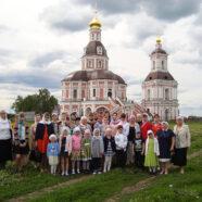 Учащиеся воскресной школы Владимирского храма совершили паломничество в Шатковский район