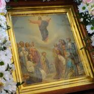17 мая 2018 года в храмах благочиния прошли торжественные богослужения в честь одного из двунадесятых праздников — Вознесения Господня.