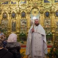 Поздравление с Рождеством Христовым от благочинного Арзамаса протоиерея Игоря Медведева