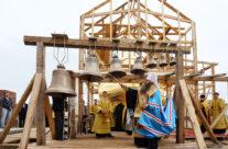 Митрополит Георгий освятил крест, купол и колокола храма в селе Хирино Шатковского района