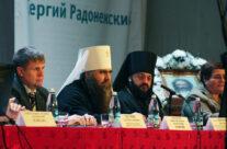 В Нижегородской митрополии открылись Рождественские образовательные чтения