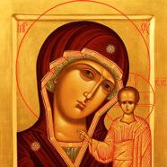 21 июля Православная Церковь празднует явление иконы Пресвятой Богородицы во граде Казани