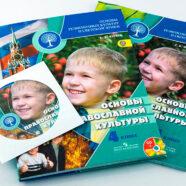 93% четвероклассников Арзамаса будут изучать Основы православной культуры