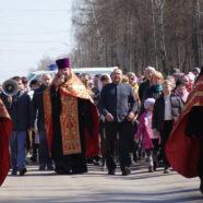 15 апреля, в воскресенье, в Арзамасе по благословению митрополита Нижегородского и Арзамасского Георгия прошел общегородской Пасхальный крестный ход.