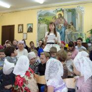 В воскресной школе Владимирского храма прошли уроки, посвященные началу Великого поста