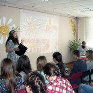 В Арзамасе прошла встреча, посвященная Дню семьи, любви и верности
