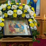 28 мая 2018 года – День Святого Духа.