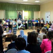 29 мая 2018 года в Воскресной школе при Воскресенском соборе состоялось мероприятие, посвященное подведению итогов учебного года.