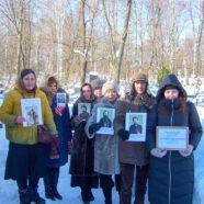 Арзамасцы приняли участие в панихиде на Бугровском кладбище Нижнего Новгорода