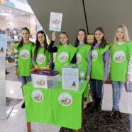 Волонтеры социального центра «Отрада и утешение» провели акцию «Рождественский подарок»
