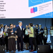 В Москве прошел V Общероссийский гражданский форум