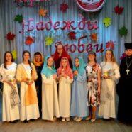 День тезоименитства Арзамасской православной гимназии