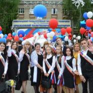 24 мая 2018 года в Арзамасской православной гимназии прозвучал последний звонок для выпускников 9 и 11 классов.