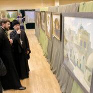 В Арзамасе открылась выставка работ нижегородских художников Авериных «Видеть свет»