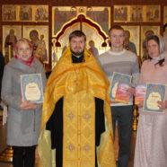 Состоялось награждение победителей епархиального интеллектуального конкурса «Скимен»