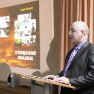 В центральной городской библиотеке Арзамаса состоялась презентация книги краеведа Андрея Потороева «Провинциальный апокалипсис»