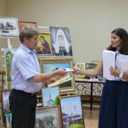 Состоялось подведение итогов православно-краеведческого конкурса «Любовью к Родине дыша…»