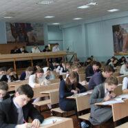 Ученицы православной гимназии стали победителями регионального этапа всероссийской олимпиады «Русь святая, храни веру православную!»