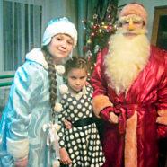 В Арзамасе и Арзамасском районе прошла традиционная акция «Подарим детям Рождество»