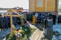 Епископ Илия совершил литию на месте погребения схиигумении Георгии (Федотовой)