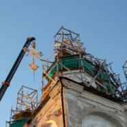 На собор арзамасского Спасо-Преображенского мужского монастыря подняты кресты