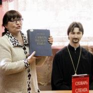 В библиотеке-филиале № 2 ЦБС города Арзамаса состоялась дискуссия, посвященная профилактике ненормативной лексики
