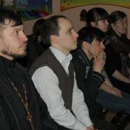 В Арзамасе состоялось первая встреча православного киноклуба