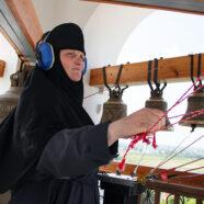 В День Крещения Руси в Арзамасе прошел традиционный благовест