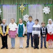 В объединенной воскресной школе благочиния прошли Рождественские праздники