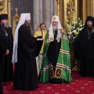 Визит Патриарха в Арзамас