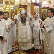 В Свято-Николаевском монастыре Арзамаса освящена церковь в честь Богоявления Господня