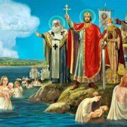 23 июля 2018 года в центре социальной помощи семье и детям г. Арзамаса прошло мероприятие, посвященное 1030—летию Крещения Руси.